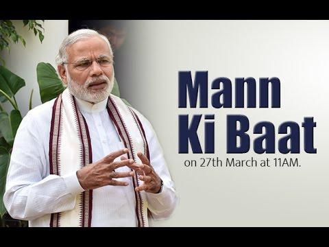 PM Modi's Mann Ki Baat, March 2016
