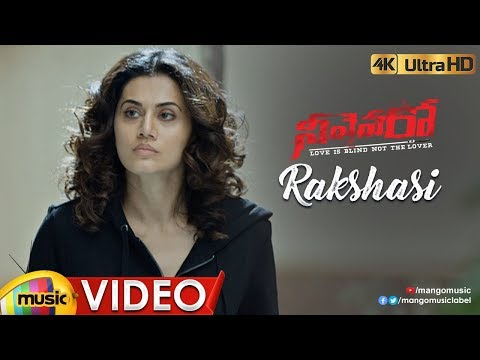 Rakshasi Full Video Song 4K | Neevevaro Movie Songs | Aadhi Pinisetty | Taapsee | Mango Music
