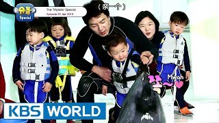 Video The Return of Superman - The Triplets Special Ep.22 [ENG/CHN/2017.10.06] MP3, 3GP, MP4, WEBM, AVI, FLV Juli 2018