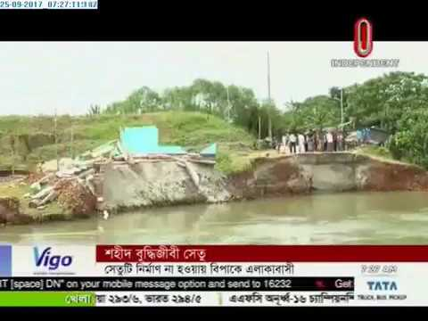 Bailey bridge collapses in Turag River erosion in Salmasi village (25-09-2017)
