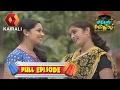 Kudumba Police  9th February 2017  Episode 55