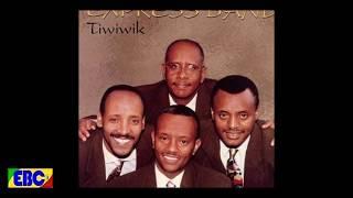 የኤክስፕረስ ባንድ አባላት በመሰንበቻ FM Addise 97.1 ያደረጉት ቆይታ