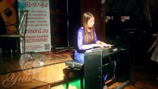 Дарья Луткова «Skin»