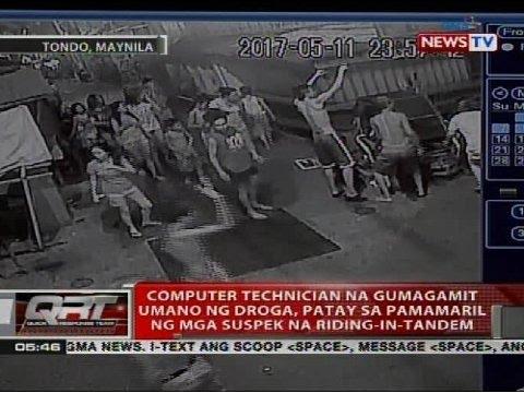 Video Computer technician na gumagamit umano ng droga, patay sa pamamaril download in MP3, 3GP, MP4, WEBM, AVI, FLV January 2017