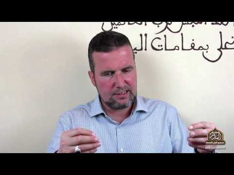 Allahs schönste Namen (11) - al-Wāsiʿ bis al-Maǧīd [45 - 48]