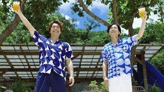 慎吾が吾郎ちゃんに氷を使ったドッキリ敢行!/サントリーオールフリーCM1(15秒)