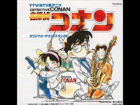 Detective Conan Ost 1 Conan Main Theme (видео)