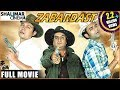 Zabardast Full Length Hyderabadi Movie