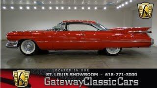 <h5>1959 Cadillac Coupe deVille</h5>