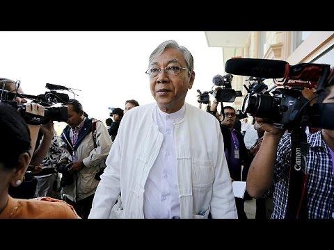 Μιανμάρ: Πιο κοντά στην προεδρία ο εκλεκτός της Αούνγκ Σαν Σου Κι