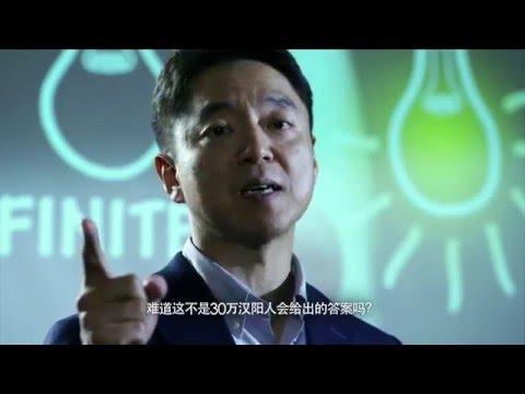2015 (官方)宣传片