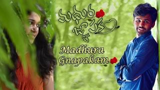 Madhura Gnapakam
