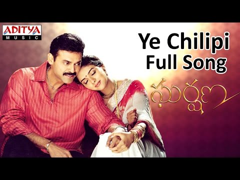 Video Ye Chilipi Full Song II Gharshana-New Movie II Venkatesh, Aasin download in MP3, 3GP, MP4, WEBM, AVI, FLV January 2017