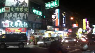 Pingtung Taiwan  city photos gallery : Pingtung Taiwan Street Scene at Night