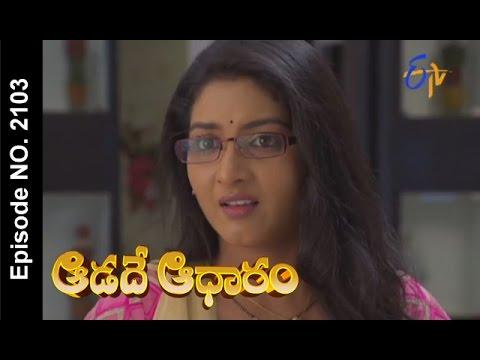 Aadade-Aadharam--14th-April-2016--ఆడదే-ఆధారం-–-Full-Episode-No-2103