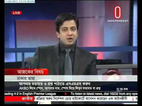 Ajker Bangladesh, 23 August 2012 । ঢাকার তারা