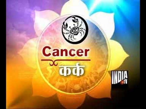Bhavishyavani Cancer 27th July 2013