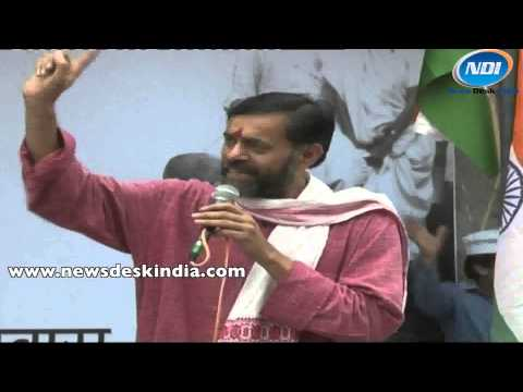 yogendra - Date: 23-03-2013 Social activist, famous psephologist and Aam Aadmi party member Yogendra Yadav on 23rd March informed about the importance of Shahid Diwas a...