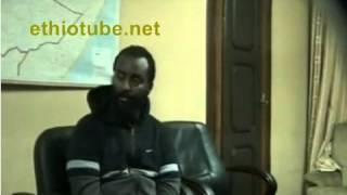 (Must-Watch) ETV mistakenly airs unedited interrogation video of Abubeker Ahmed  - Ethiotube