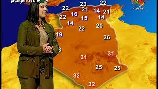 Retrouvez la #météo du samedi 07 décembre 2019 de #CanalAlgérie