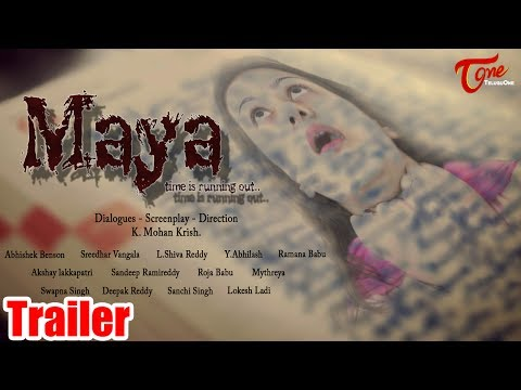 Maya || Telugu Short Film Trailer 2017 || By K Mohan Krish