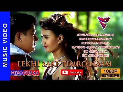 (Lekhi Sake Timro Naam By Rajesh Puma Rai | Ft. Sudip Rai and Sunisha Bajgai - Duration: 3 minutes, 22 seconds.)
