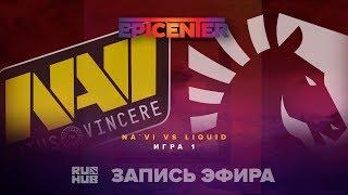 Na`Vi vs Liquid, EPICENTER 2017, game 1 [V1lat, Smile]