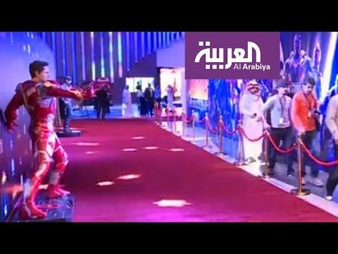 العرب اليوم - افتتاح صالة فوكس سينما في الرياض بتقنية الآي ماكس