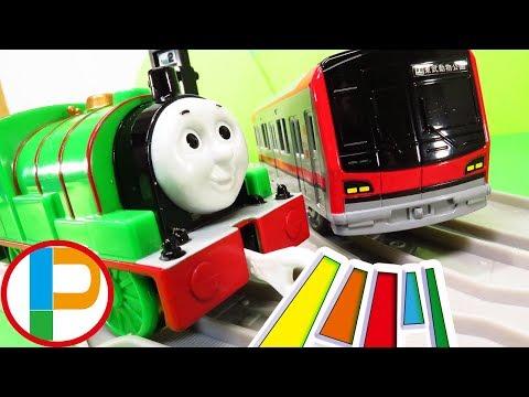 プラレール 電車 トーマスとパーシーが東武鉄道70000系の車両を探す …