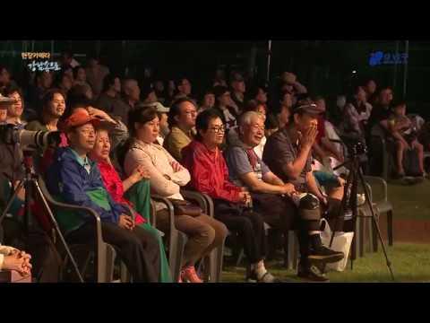 현장카메라 강남속으로_국악 어울림 축제