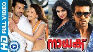 Download Lagu New Malayalam Full Movie 2013 - Naayak - Malayalam Full Movie Latest [HD] Mp3