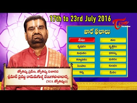 Vaara Phalalu | Weekly Predictions July 17th to July 23rd 2016