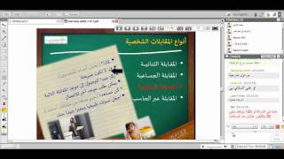 أكاديمية الدارين|إعداد السيرة الذاتية |محاضرة2 |جزء3-8
