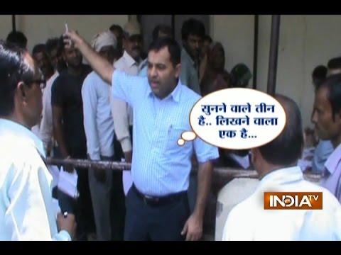 DM Vikas Narwal scolds officials for shoddy work in MP's Sagar