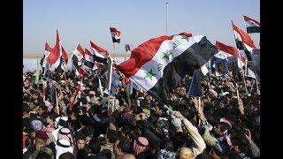 الوضع في العراق والحرب على داعش والاوضاع الطائفية ضد السُنة من ميلشيا الحشد الشعبي
