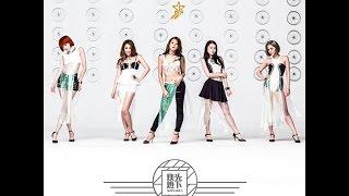 Super Girls《鎂光燈下 - Flash On》 2014 官方MV【HD 1080 超高清】