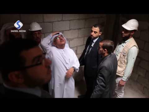 جولة سعادة السفير محمد العمادي على مشاريع اللجنة القطرية