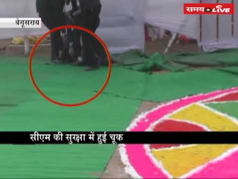 Breaking the security cordon a person came on the stage of CM Nitish Kumar