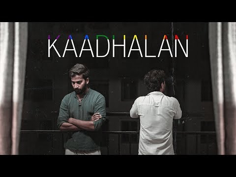 KAADHALAN - Fully Originals | Jacob Leo, Naren Krishnan, Shruthi Venkatesh | Tamil Short Film