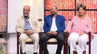 የነብይ ዤሮ ቴአትር እና ተዋንያኖቹና አዘጋጁ በእሁድን በኢቢኤስ/Sunday With EBS Nebiy Jero Theater Live Performance