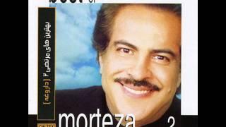 Morteza - Gole Sharab |مرتضی - گل سراب