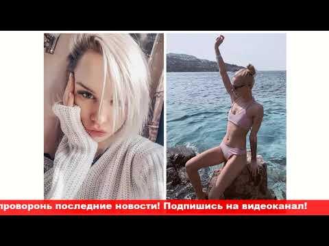 Диана Шурыгина Сосет Слив