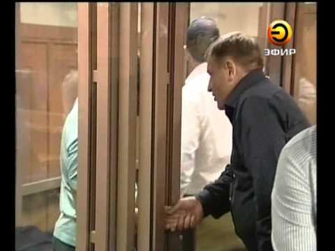 видео суд над севастопольской опг подъемник аренда России