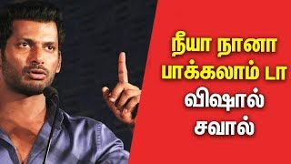 Thupparivaalan vishal Press Meet  Actor Vishal controversial Speech about TamilrockersSubscribe us : http://bit.ly/217eqhoWebsite : http://www.ibctamil.com/YouTube : https://www.youtube.com/IBCTamilFacebook : https://www.facebook.com/ibctamilmedia Twitter : https://twitter.com/ibctamilmediaGoogle+  : https://plus.google.com/+IBCTamilTV