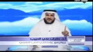 لمسات نفسية :: مهارات حياتية :: حلقة 14 رمضان