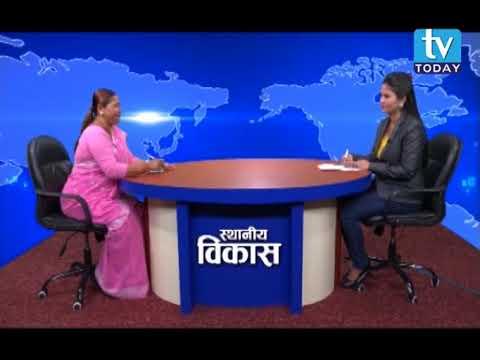 (Manju Malashi, Mayor, Dipayal Silgadhi Municipality, Doti Interview on TV Today Television - Duration: 28 minutes.)