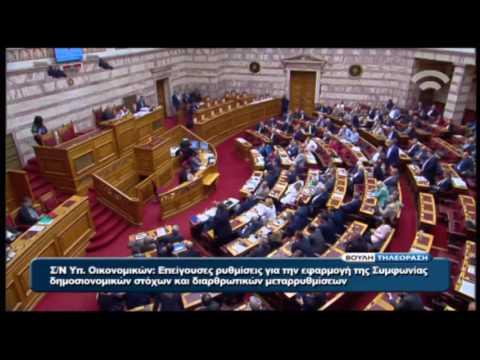 Video - Προκηρύξεις με κείμενο Σαραμάγκου στην Ολομέλεια