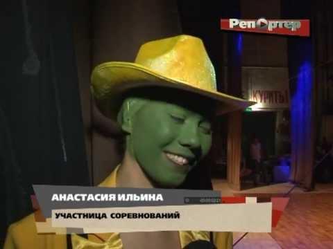 В Самаре на чемпионате по танцам на пилоне впервые выступили мужчины (видео)
