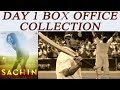 Sachin A Billion Dreams : FIRST DAY Box Office Collection | FilmiBeat