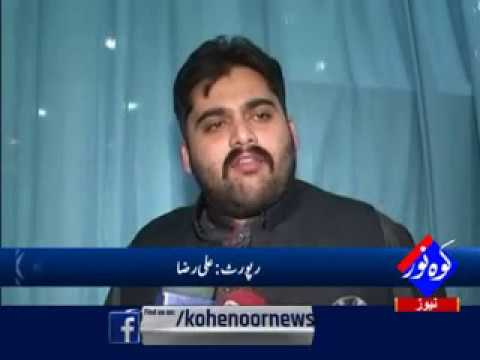 Kohenoor Regional News 2018-01-16 At 04:00 PM